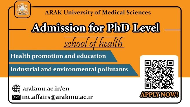 Admission in Health School