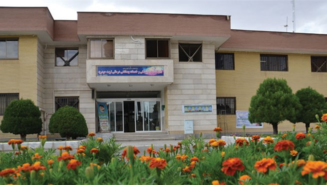 Torbat Heydariyeh University of Medical Sciences