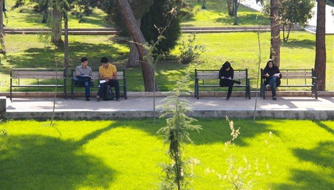Pleasant Atmosphere in Iranian Universities