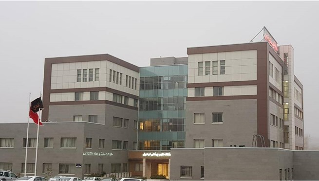Ardabil University of Medical Sciences (ARUMS)