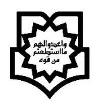 Baqiyatallah University of Medical Sciences