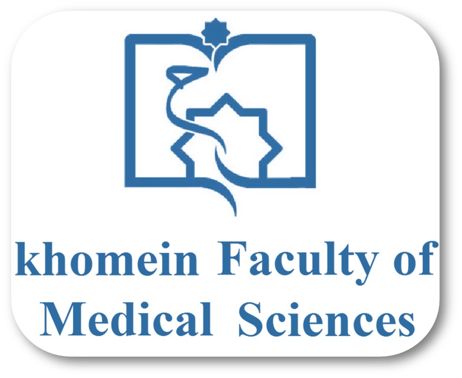 Khomein School of Medical Sciences