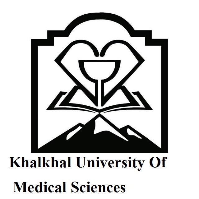 khalkhal university of Medical Sciences
