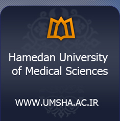 Hamedan  University of Medical  Science