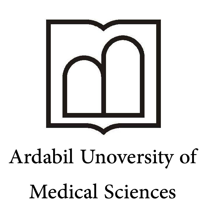 Ardabil University of Medical Sciences