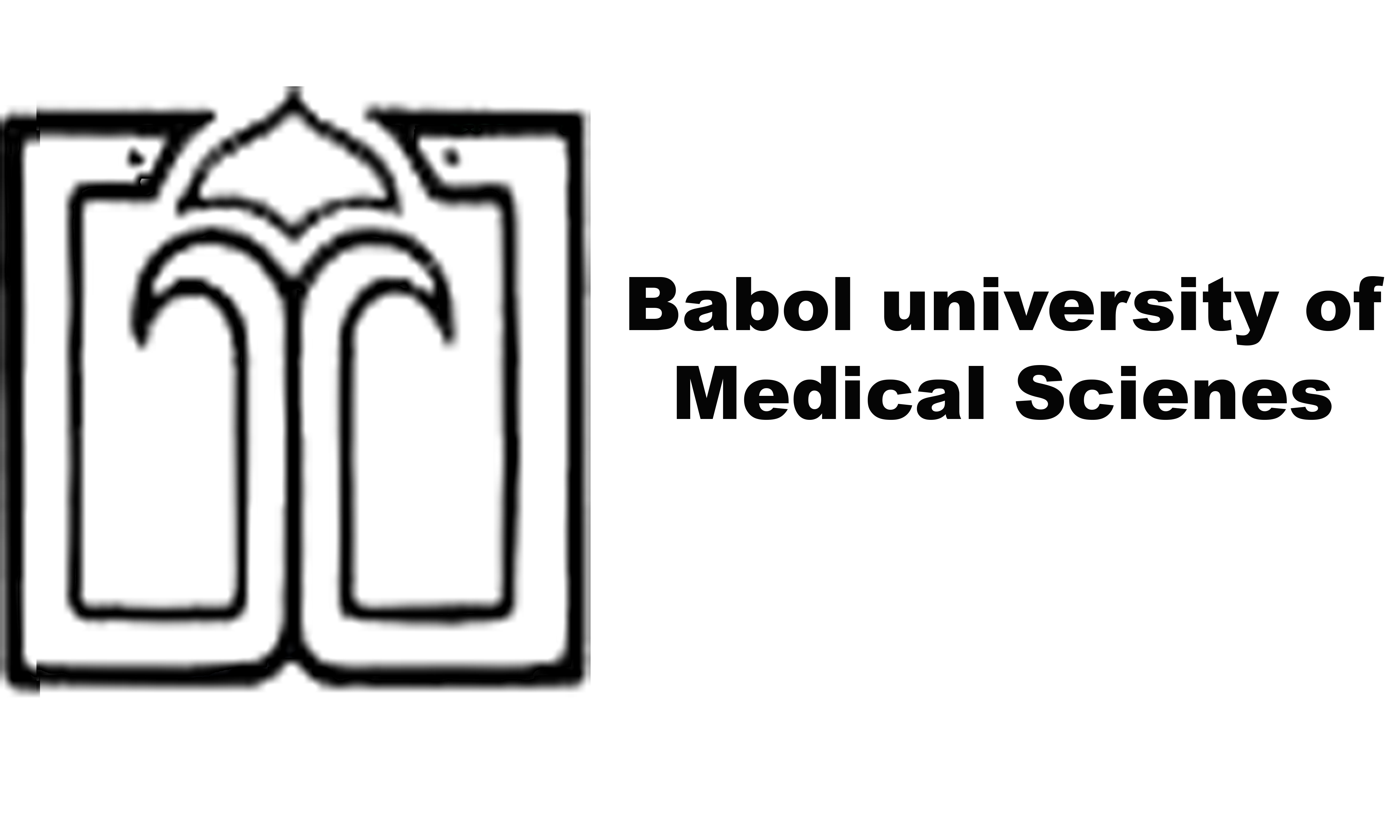 Babol University of Medical Sciences