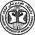 Gonabad University of Medical Sciences